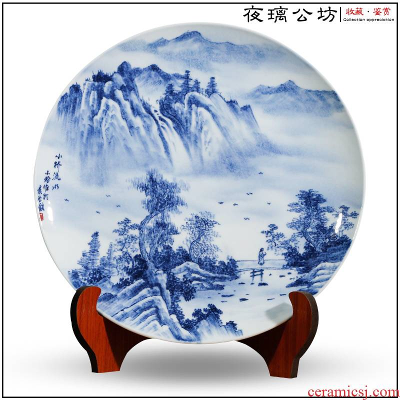 Famous hand - made Bridges of blue and white porcelain of jingdezhen ceramics decoration hanging dish sat dish home furnishing articles in the living room