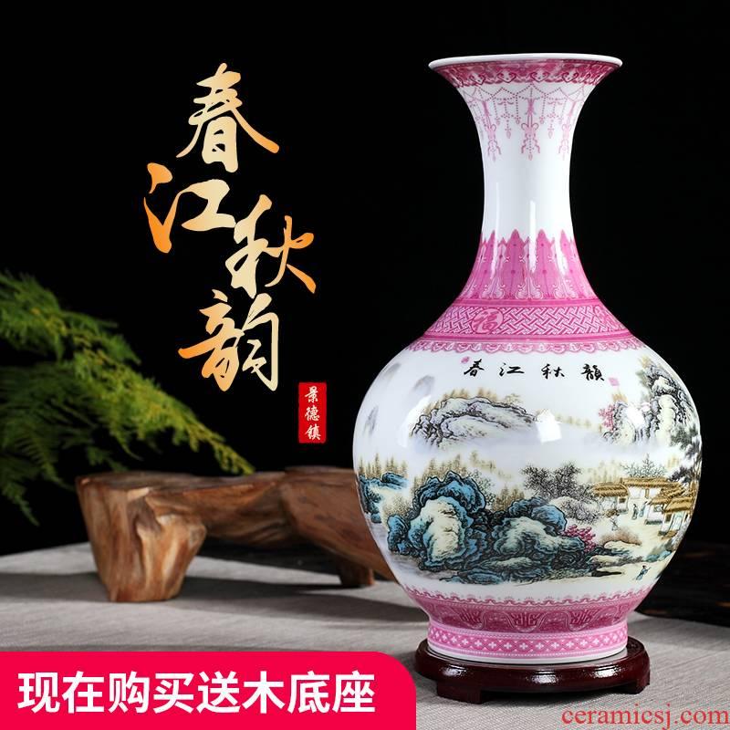 Pastel of the reward bottle vases, flower arranging, the sitting room porch home decoration office furnishing articles of jingdezhen ceramics process
