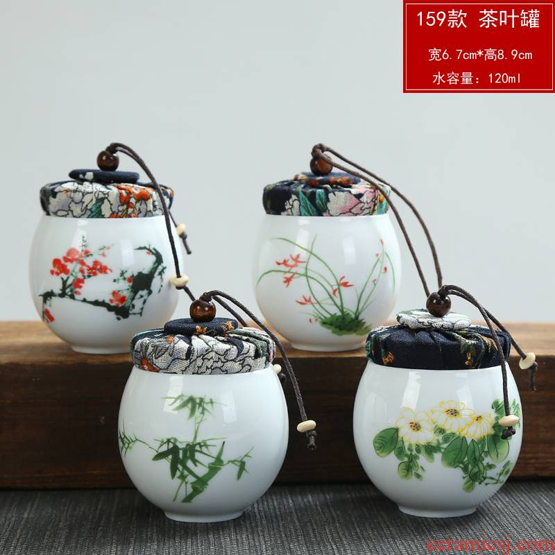 Caddy fixings household coarse some ceramic porcelain POTS trumpet pu 'er travel tea Caddy fixings portable mini storage sealed as cans
