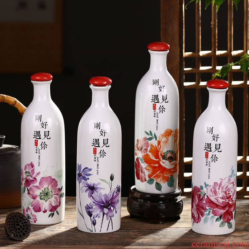 1 kg pack of jingdezhen ceramic seal wine bottle is empty jars creative contracted hip decorative furnishing articles wine