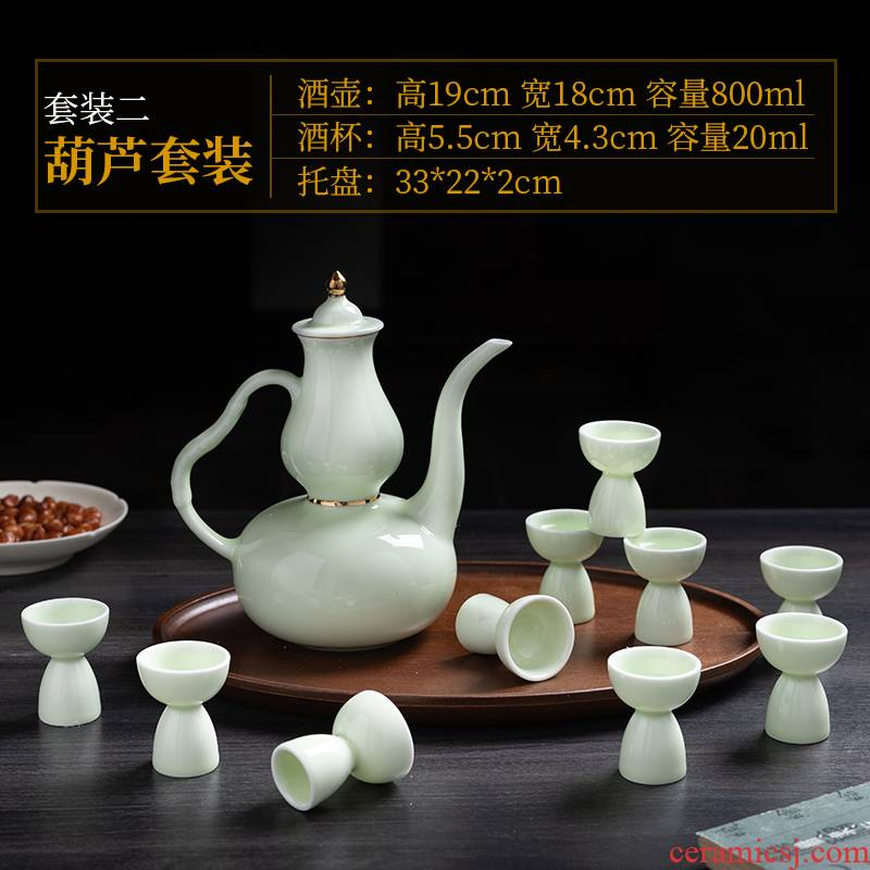 Wine, liquor suit of jingdezhen ceramic high - grade glass small household China creative wind a small handleless Wine cup of Wine