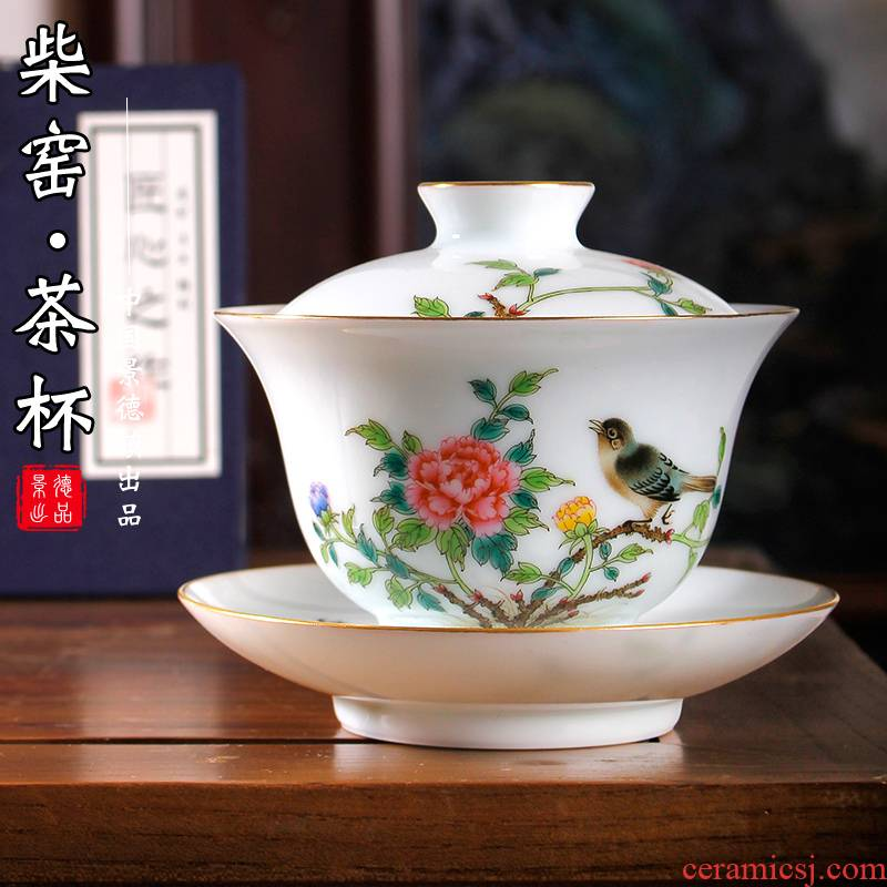 Pure manual hand colored enamel painting of flowers and tea ware ceramic tureen kung fu tea tea cups three bowls