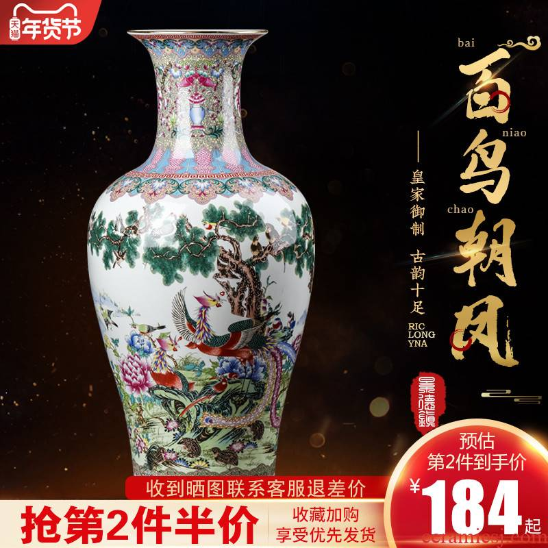 Archaize of jingdezhen ceramic famille rose sitting room of large vase furnishing articles of Chinese style household flower arranging TV ark, adornment