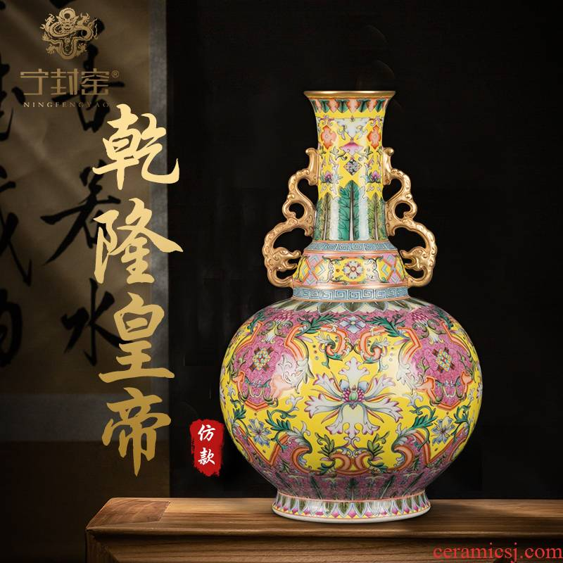 Ning sealed up with jingdezhen ceramic vase furnishing articles sitting room new Chinese antique hand - made ruyi ten thousand generation therefore ear gourd bottle
