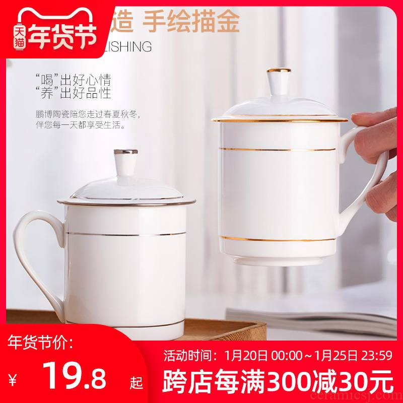 Jingdezhen ceramic cups with cover boss high - end office and meeting business single only see ipads porcelain cup can be customized