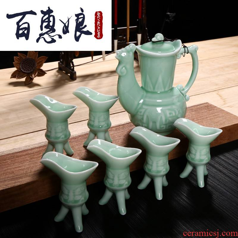 (niang longquan celadon white wine wine wine wine bottle loading points of a complete set of crystal glass ceramic drinking rice wine little wine