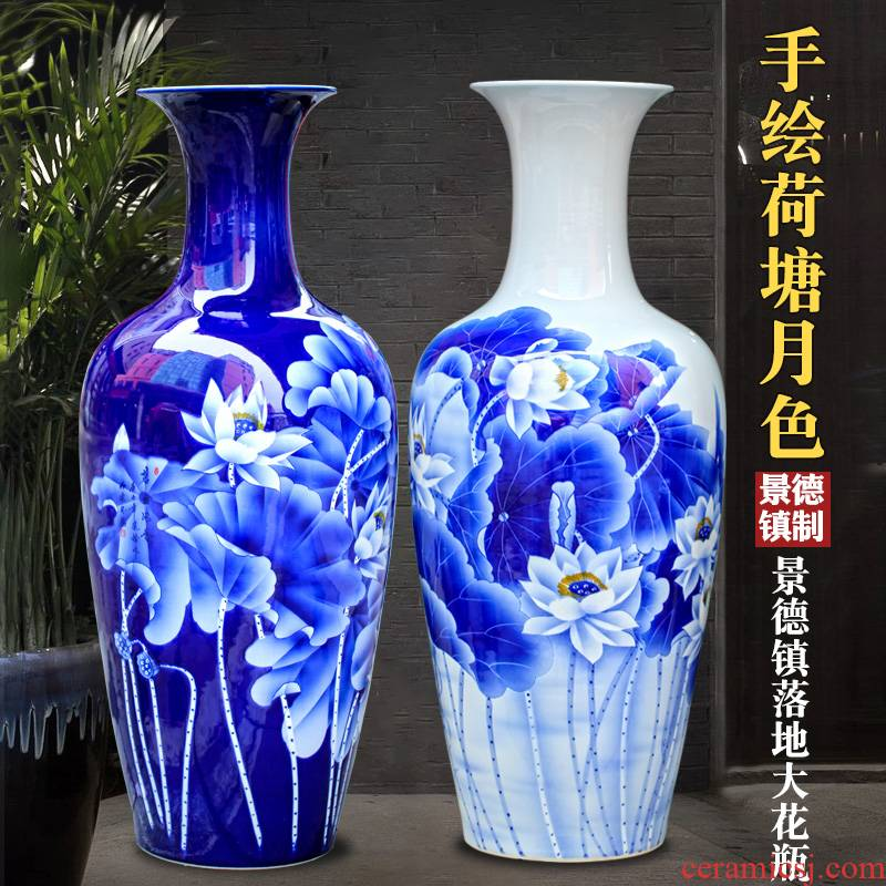 Jingdezhen blue and white porcelain painting lotus fish landing big vase household contracted sitting room ceramic furnishing articles ornaments