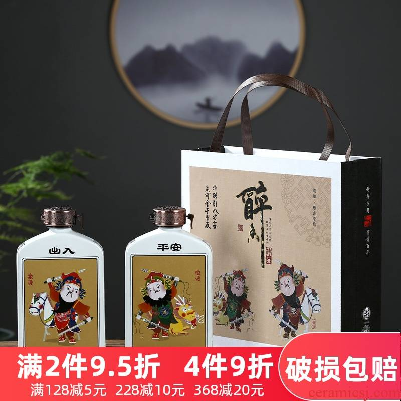 1 catty deacnter box package of jingdezhen ceramic bottle seal wine bottle is empty flagon gift porcelain