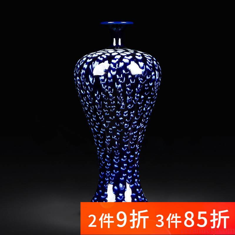 Jun porcelain of jingdezhen ceramics up snow blue vase mei bottles of Chinese flower arranging household act the role ofing is tasted furnishing articles sitting room