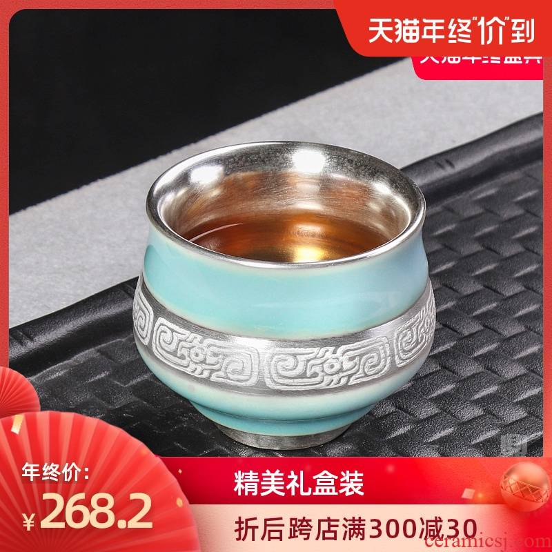Artisan fairy tasted silver gilding kung fu tea health tea cup pure manual celadon sample tea cup, master cup single cup size