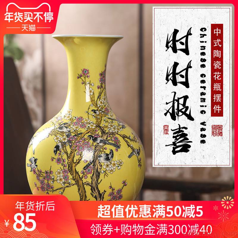 Jingdezhen ceramics vase furnishing articles yellow the design of the sitting room TV ark adornment of Chinese style household porcelain arranging flowers