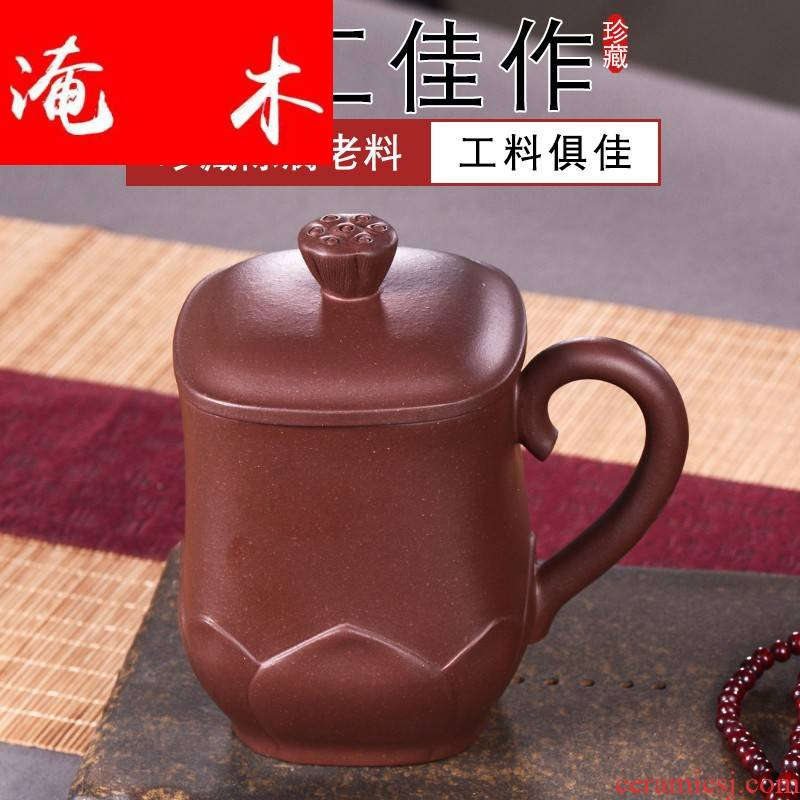 Flooded high - end wood! Yixing undressed ore famous purple sand tea cup bottom tank manually the qing lotus lotus boutique