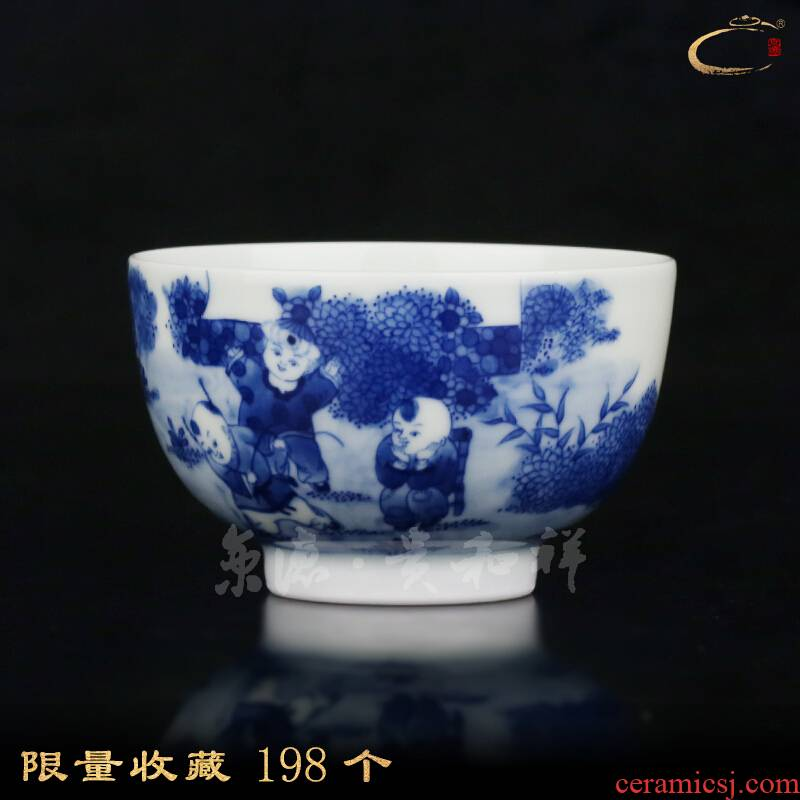 Beijing DE auspicious esteeming harmony of jingdezhen porcelain court fang play baby cup pure manual hand sample tea cup tea limited collection