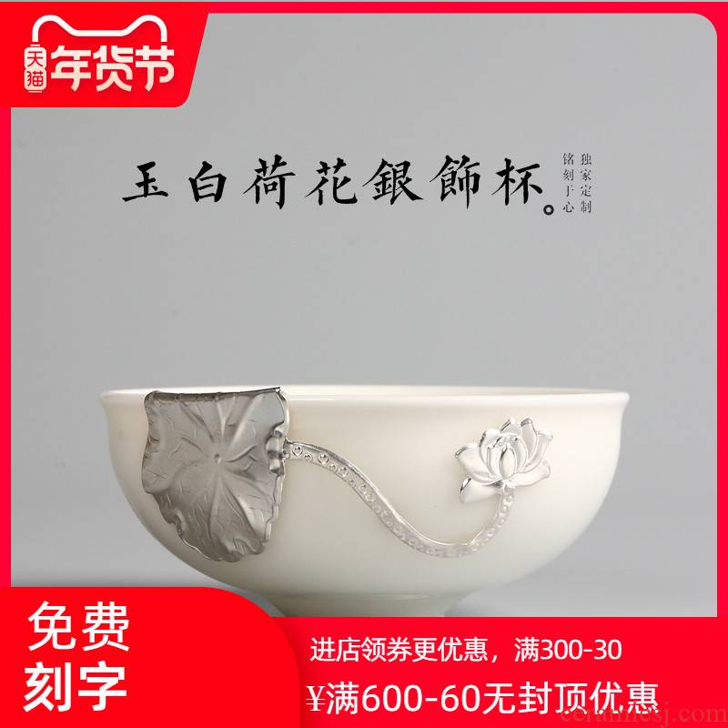 Jade white hand with silver whitebait regimen cup cup sample tea cup master CPU use ceramic hat cup kung fu tea cups