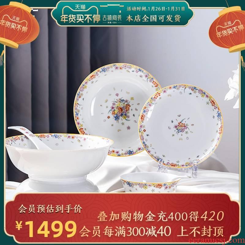 Jingdezhen dishes suit household Nordic web celebrity ins set bowl plate box tableware ceramics creative jobs spoon
