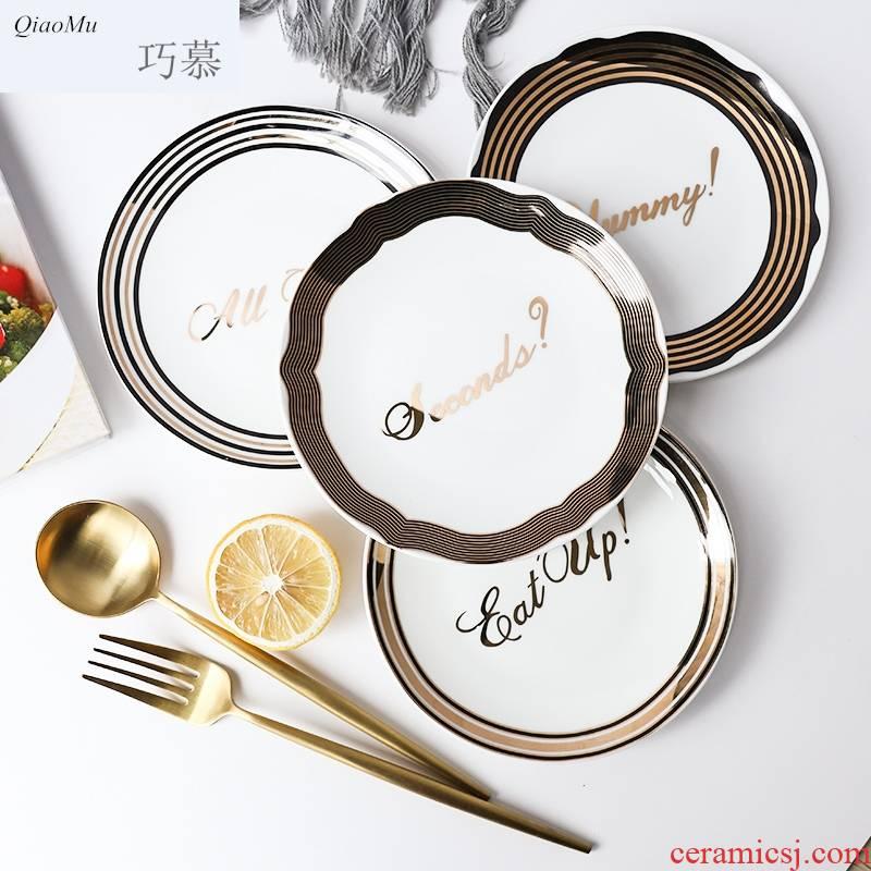 Qiao mu Nordic ipads porcelain paint edge letter son western dessert salad plate cake dessert plate plate