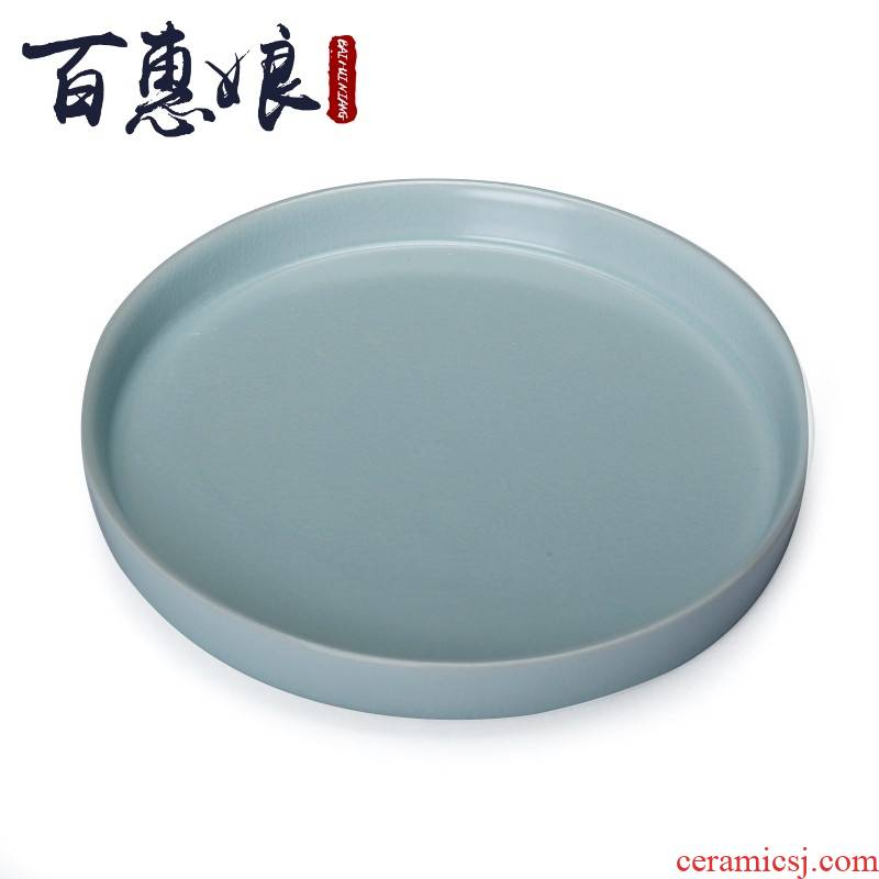 (niang your up dry mercifully little tea tray ceramic round saucer household water tea table crack travel office