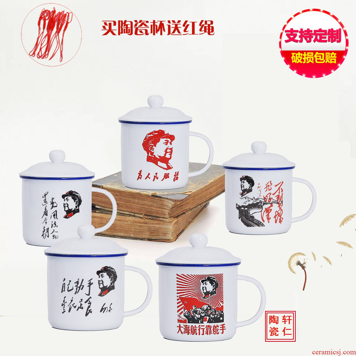 With summer classic cover summer mugs and high - capacity ceramic keller cup fashion glass porcelain jar to the living room