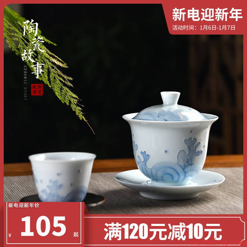 The Story of pottery and porcelain of jingdezhen porcelain tureen tea cup is not a single top grade three to kung fu tea tea bowl