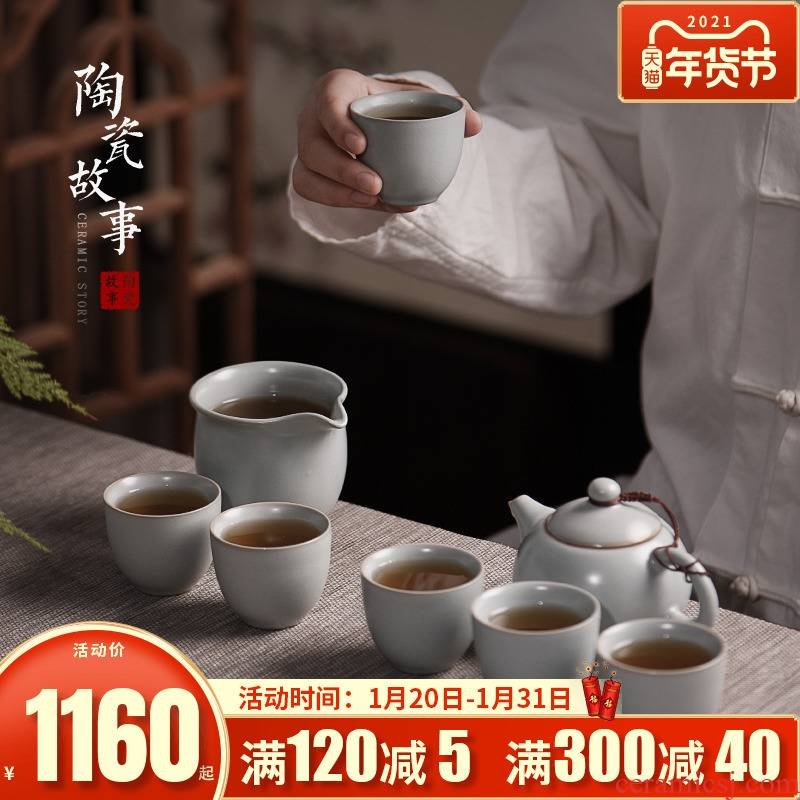 Ceramic story kung fu tea set suits for your up household porcelain of a complete set of xi shi pot tea set piece gift boxes for
