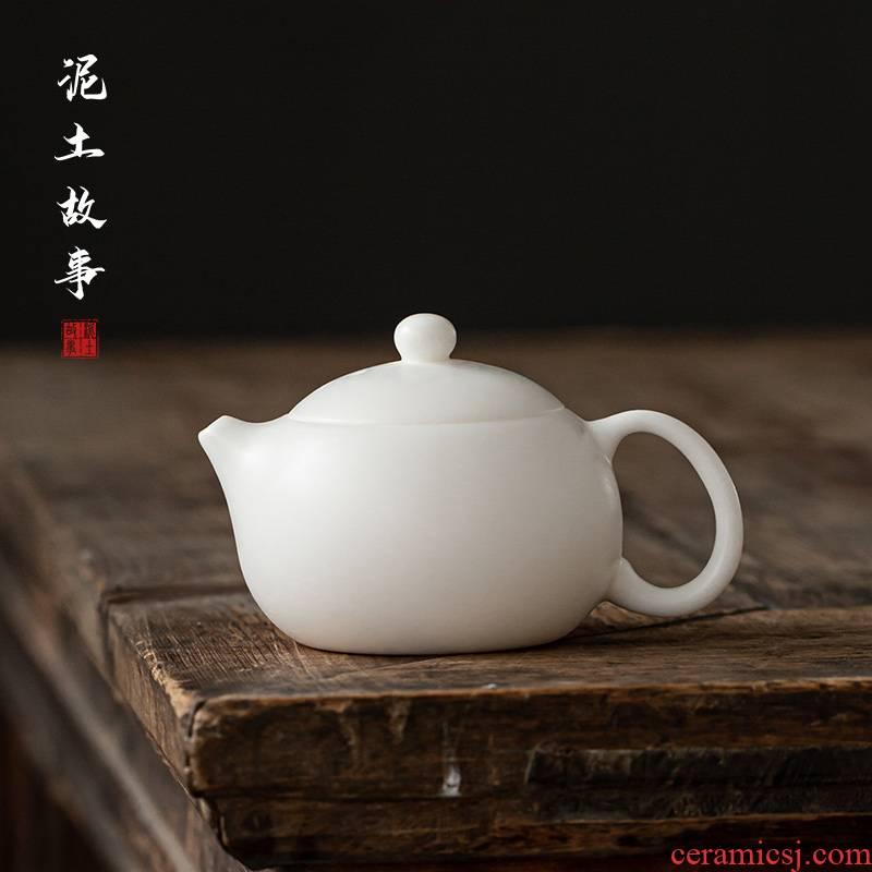 All hand mini suet jade dehua xi shi, a pot of small capacity ore jade porcelain pure manual teapot household utensils