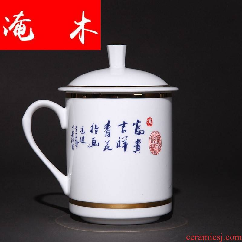 Submerged wood gold office of jingdezhen blue and white porcelain gifts ceramic cups with cover and tea cups of tea tea set with cover
