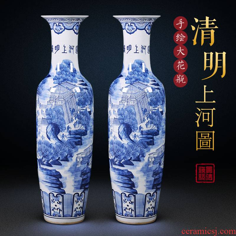 Jingdezhen ceramic of large blue and white porcelain vase painting housewarming clear opening furnishing articles to heavy large living room