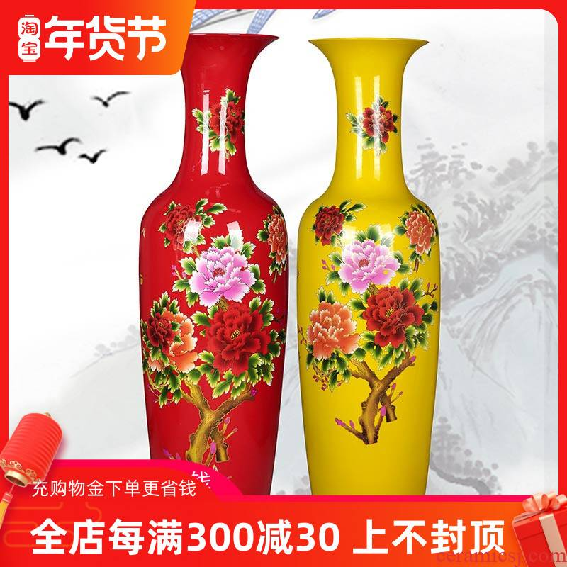 Jingdezhen ceramics vase of large red peony, the sitting room is decorated soft outfit decoration to the hotel new home furnishing articles