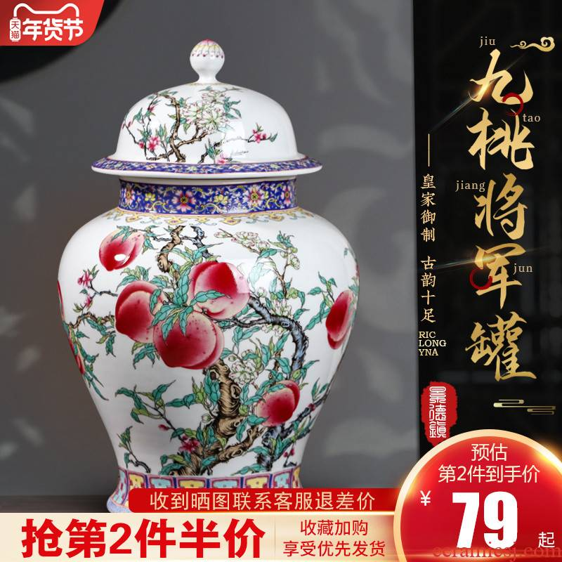 General large jar of archaize of jingdezhen ceramics powder enamel puer tea sealed as cans household storage caddy fixings furnishing articles