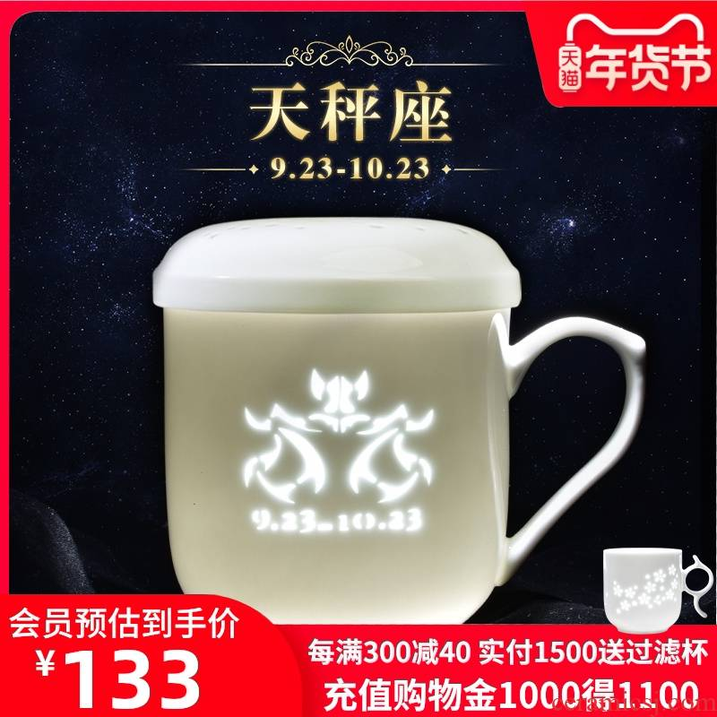 Ancient town of jingdezhen ceramic cup constellation master cup single cup tea cup tea cups with cover filter cup home libra