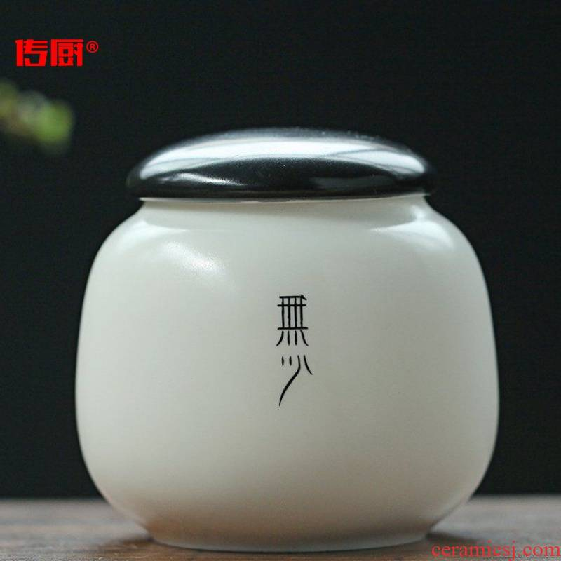 The kitchen twinkle lung ceramic tea pot, small mini green tea pu - erh tea flowers seal storage tanks tea packing gifts
