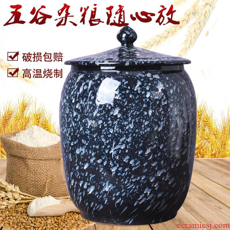 Jingdezhen ceramic barrel ricer 30 kg box pack tea urn home with cover storage jar of pickles cylinder tank cylinder
