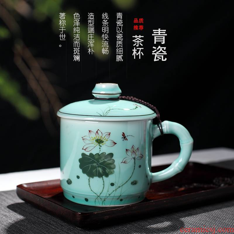 Jingdezhen celadon teacup hand - made of new home fashion gift cup hot prevention office personal ceramic cup