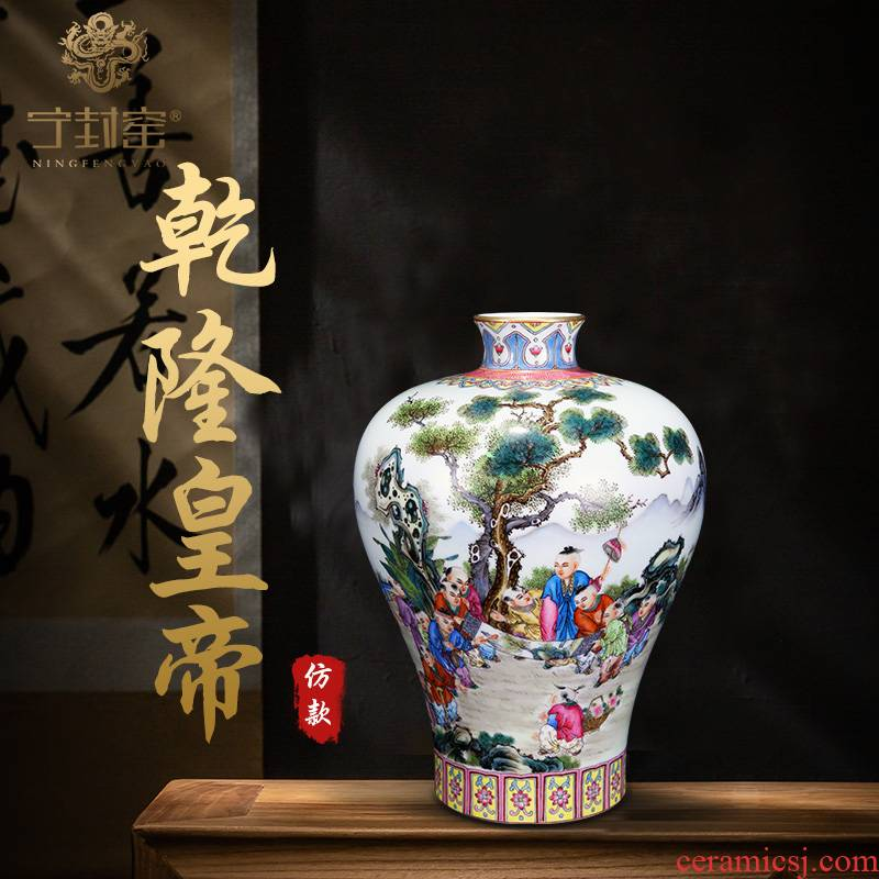Better sealed up with jingdezhen ceramic vase furnishing articles sitting room new Chinese antique hand - made pastel twomey bottle baby play