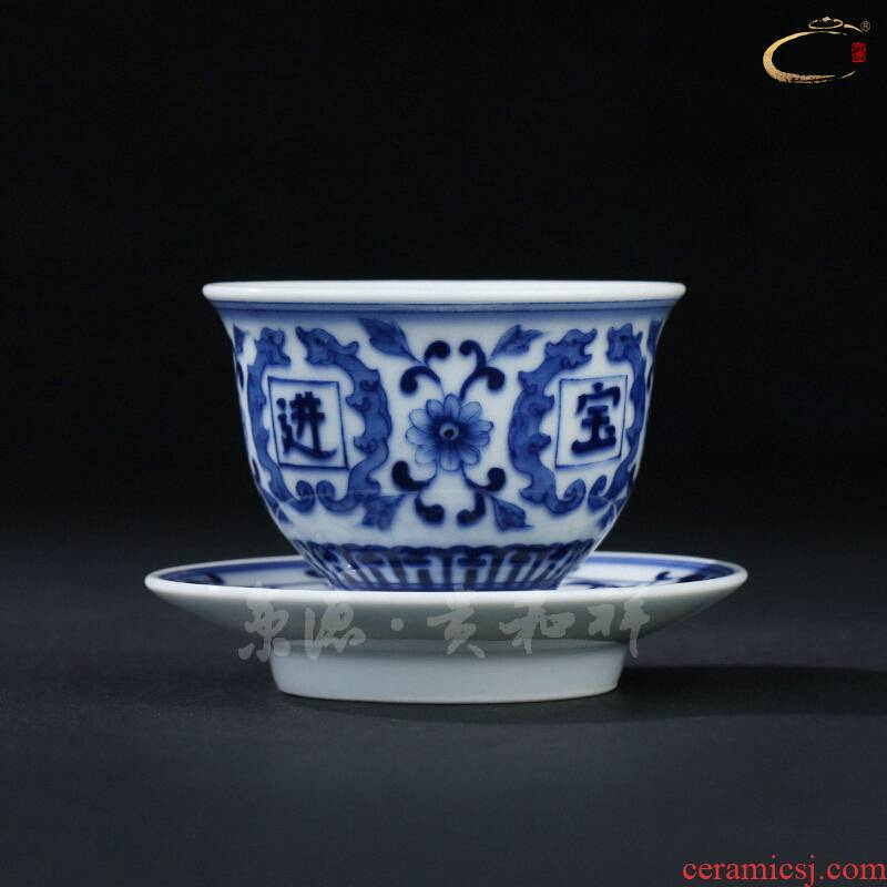 Jingdezhen blue and white Arabian and auspicious masters cup round hand sample tea cup with a cup of single cup cup group