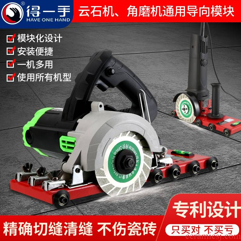 Other floor tile crack - cleaning cutting Angle of the mill ceramic tile seam special electric tools clean cut seam an artifact