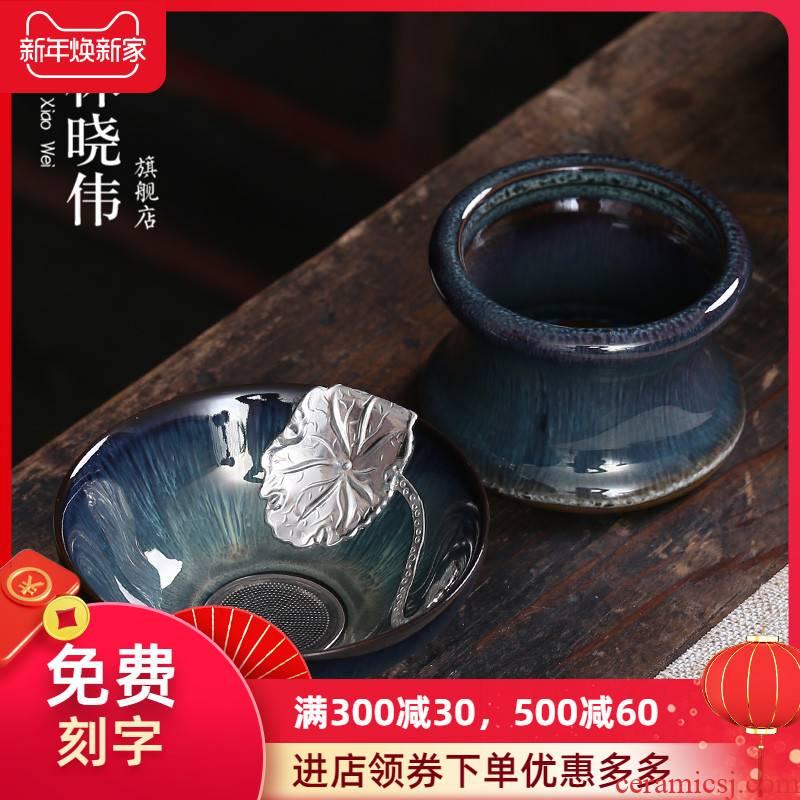 Jingdezhen ceramic) with silver suit variable tea tea tea strainer filter creative tea accessories