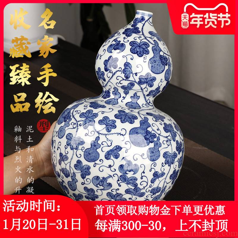 Hand - made ceramics gourd furnishing articles large living room TV ark, the opened wine decorative arts housewarming gift