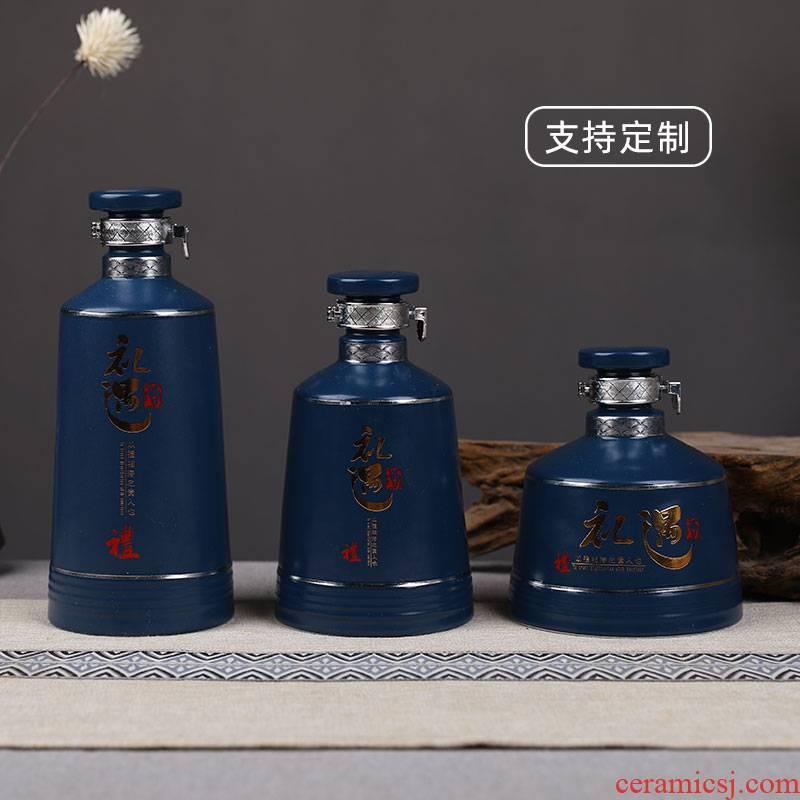 Jingdezhen ceramic bottle seal save 1 catty art custom hip liquor bottles gift wine creative places