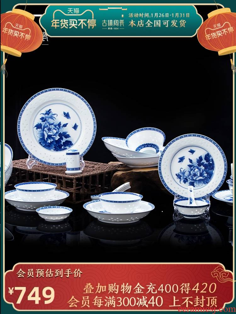 Ceramic tableware dishes suit household big eat soup bowl rainbow such as bowl dish chopsticks single a delicate little pure and fresh