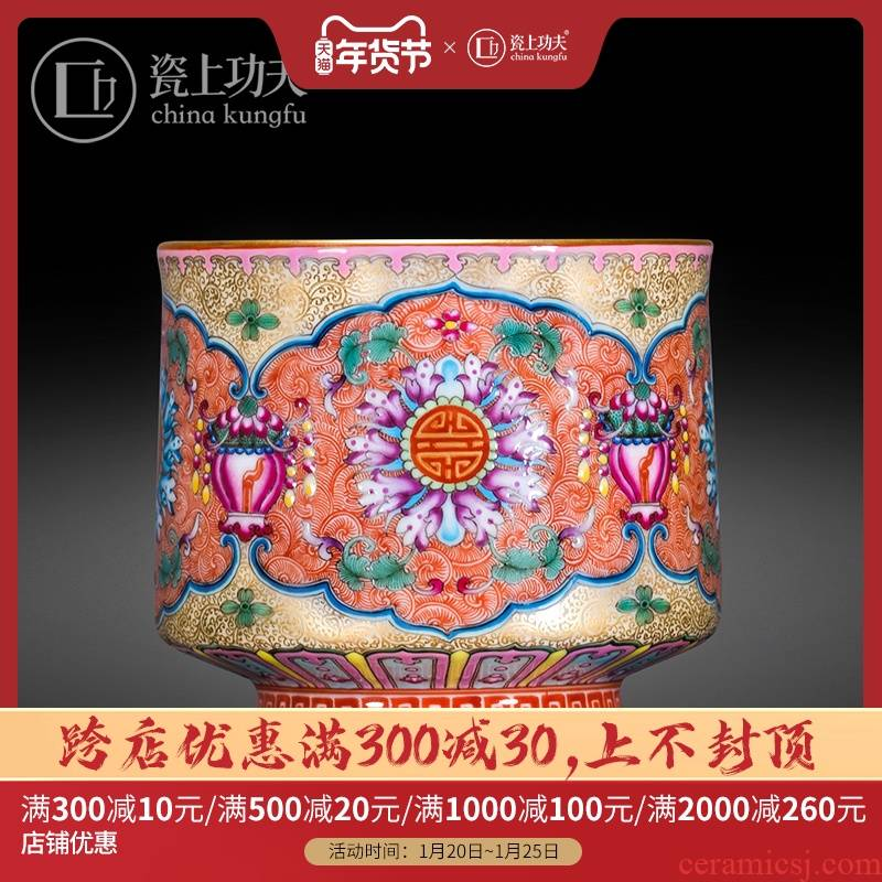 Jingdezhen ceramic hand - made enamel Mosaic gold flower masters cup kung fu tea cups to treasure phase single cup sample tea cup tea bowl