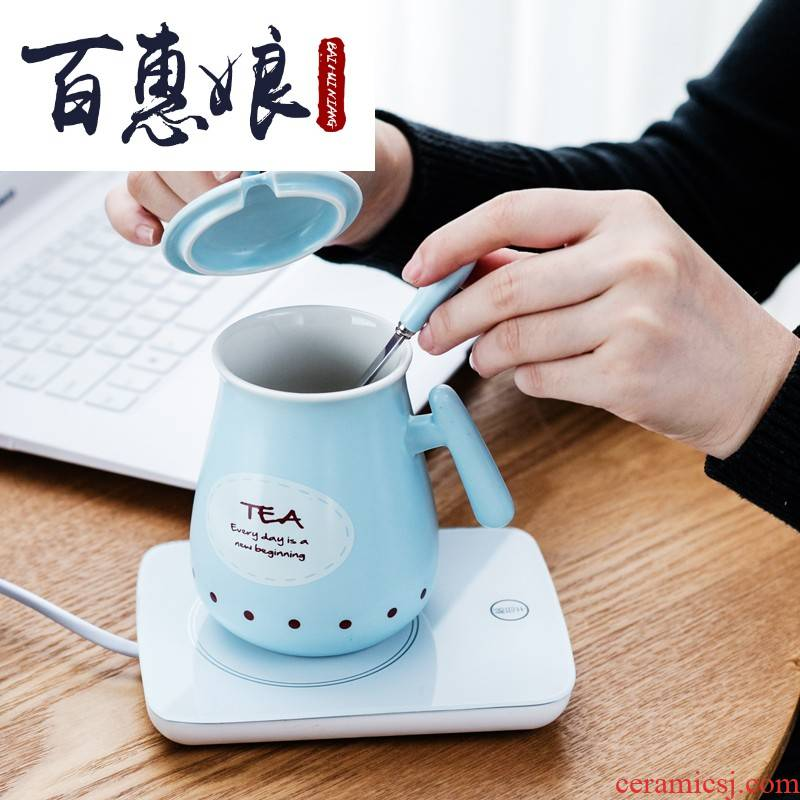 (niang warm cup home water heater temperature milk cup cup mat electric insulation base an artifact