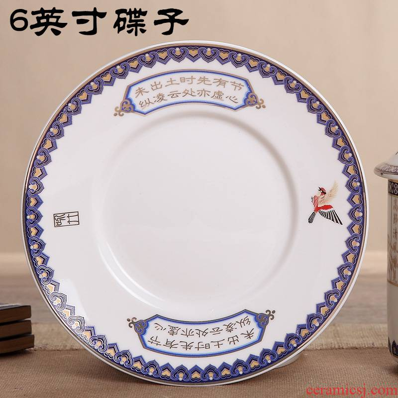 Section 6 inches ipads plate tray cups of bamboo high cup tea dab with blue and white porcelain plate