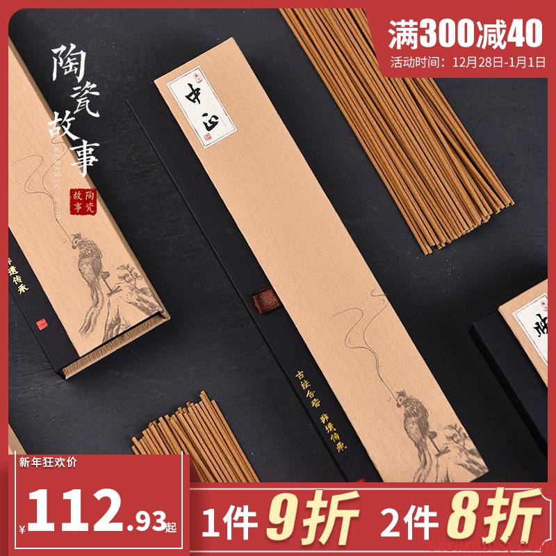 Ceramic story aloes joss stick Ann god sleep 5 optional for natural sandalwood incense Buddha household indoor and persistent