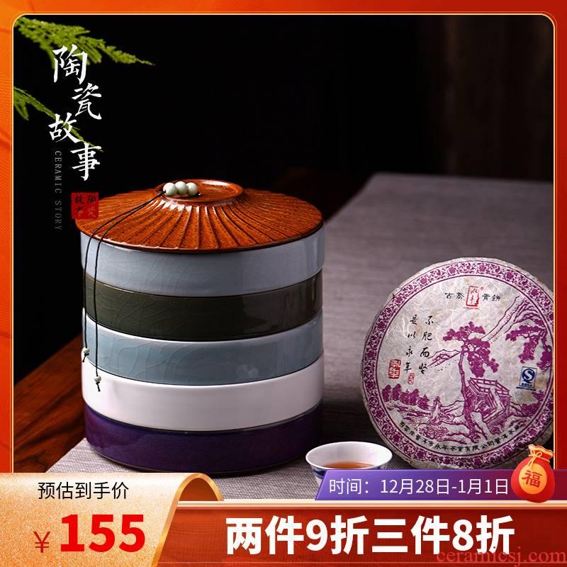 Five ancient jun ceramic story puer tea cake tin, manual large storage wake tea pot ceramic tea pot