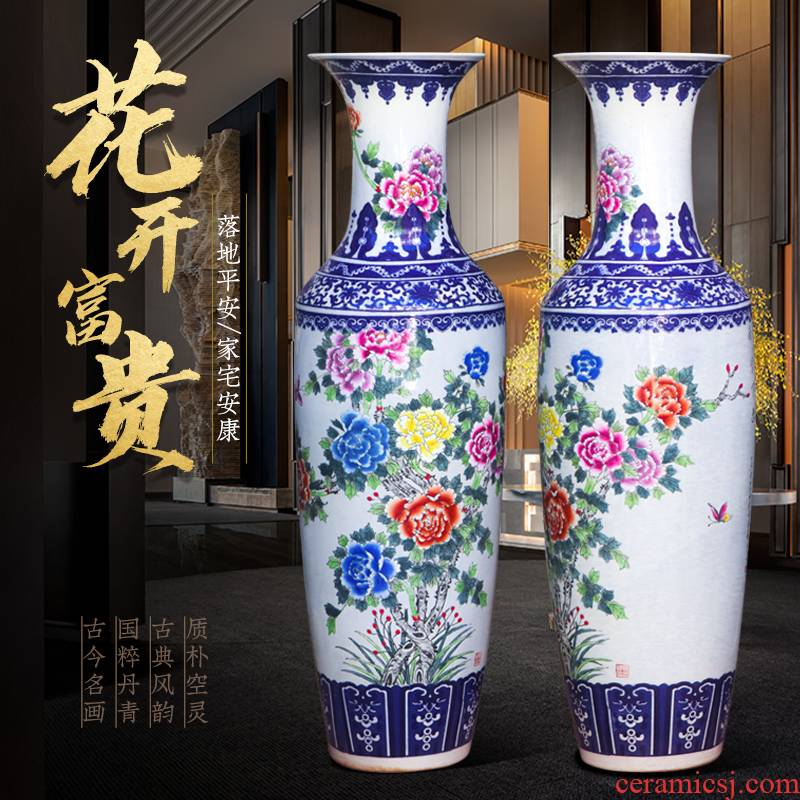 Jingdezhen ceramic blooming flowers, hand - made the size of large vases, Chinese style living room decoration to the hotel opening furnishing articles