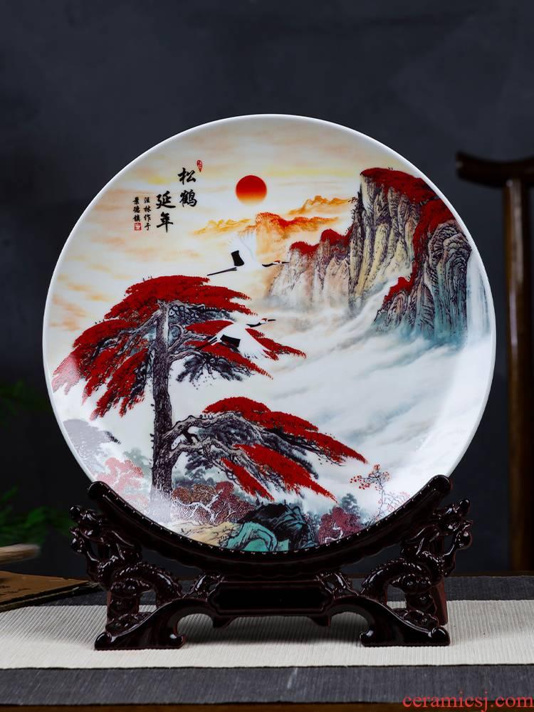 Jingdezhen porcelain ceramic ten inches of landscape painting decorative plate sat dish home porch decoration office furnishing articles