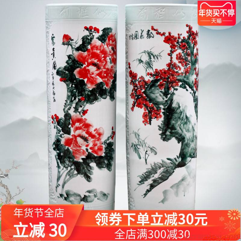 Jingdezhen ceramics hand - made peony vases of large vases carved quiver opening gifts home decoration