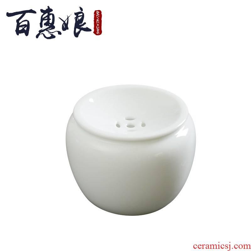 (niang white porcelain copper build small water washing of jingdezhen ceramics serving soup slag, slag bucket water jar kunfu tea