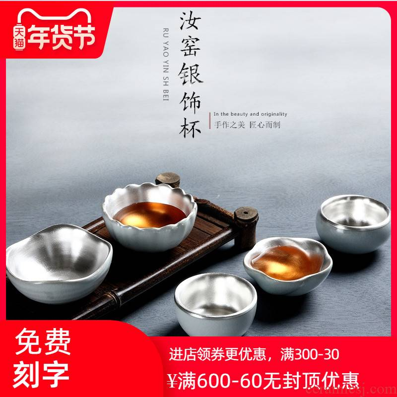 999 sterling silver your up open piece of silver cup tea tasted silver gilding ceramic sample tea cup your porcelain, kung fu tea masters cup